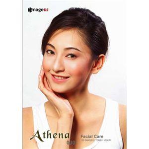 写真素材 imageDJ Athena Vol.30 美容ケア - 拡大画像