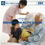 写真素材 DAJ334 SENIOR HEALTH CARE 【シニア 介護】