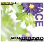 写真素材 SUPER FINE No.4 JAPANESE FLOWERS (日本の花)