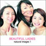 写真素材 naturalimages Vol.1 BEAUTIFUL LADIES