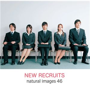 写真素材 naturalimages Vol.46 NEW RECRUITS