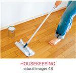 写真素材 naturalimages Vol.48 HOUSEKEEPING