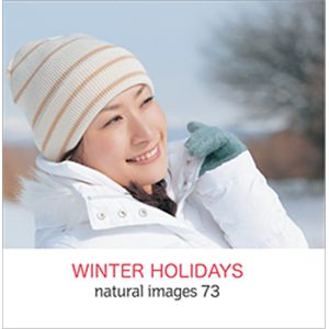 写真素材 naturalimages Vol.73 WINTER HOLIDAYS - 拡大画像