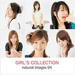 写真素材 naturalimages Vol.94 GIRL'S COLLECTION