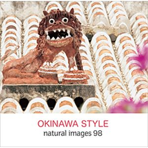 写真素材 naturalimages Vol.98 OKINAWA STYLE - 拡大画像