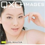 写真素材 QxQ IMAGES 001 Cool beauties