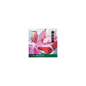 写真素材 素材辞典Vol.160 記念日・クリスマス編 - 拡大画像