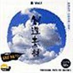 写真素材 創造素材 雲Vol.1