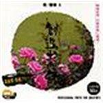 写真素材 創造素材 花/薔薇1