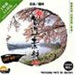 写真素材 創造素材 日本/信州(PhotoCD版)