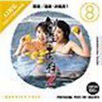 写真素材 創造素材 Zシリーズ (8) 若者/温泉・お風呂1
