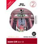 写真素材 創造素材 日本シリーズ (2) 東京2(名所・観光地)