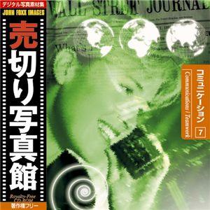 写真素材 売切り写真館 JFI Vol.007 コミュニケーション Communication/Teamwork