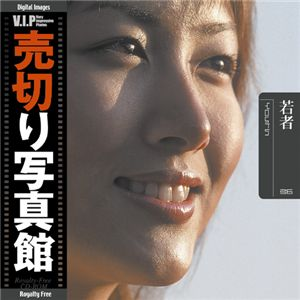 写真素材 VIP Vol.36 若者 Youth 売切り写真館 ヤングピープル - 拡大画像