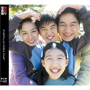 写真素材 VIP Vol.42 ファミリー・デイ・アウト 売切り写真館 ファミリー