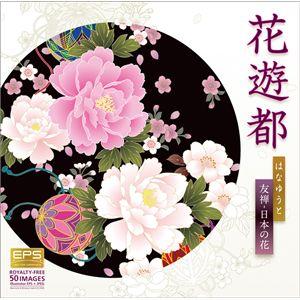 写真素材 花遊都(はなゆうと)  〈友禅-日本の花〉 - 拡大画像