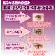 目元専用美容液 ローヤルアイムプラチナエッセンスジェル 写真2