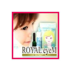 ローヤルアイム EX - 拡大画像