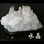 ŷ���徽���饹������2.9kg KURA-162