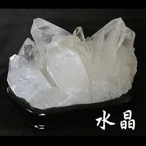 天然水晶クラスター約2.9kg KURA-163 - 拡大画像