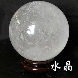 天然水晶丸玉 - 拡大画像