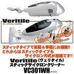 4,743円 Veritile 2WAYスティックサイクロン VC301WH