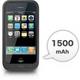 aigo iPhone Battery 3G/3GS N2615 シリコンケース型バッテリー  写真2