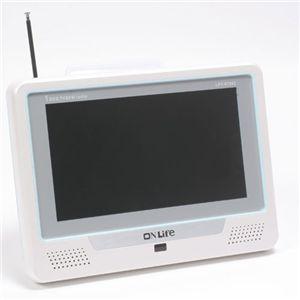 7インチポータブル防水テレビ LPT-67002 パールホワイト