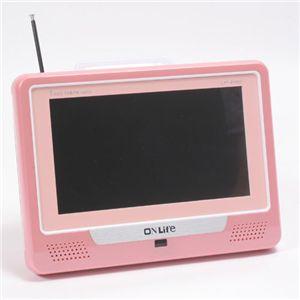 7インチポータブル防水テレビ LPT-67002 パールピンク