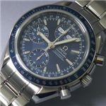 OMEGA(オメガ) 腕時計 ニュースピードマスター 3222.80