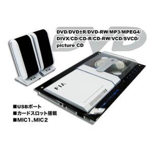 DVDプレーヤー 2.0システム DV-18 ホワイト - 拡大画像