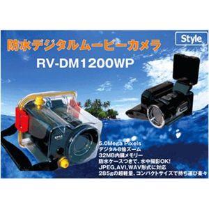 防水デジタルムービーカメラ BK