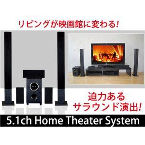 5.1chホームシアターシステムA-557 BK