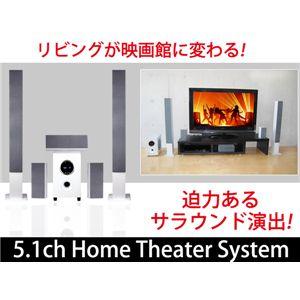 【大好評!】5.1chホームシアターシステムA-557 WH