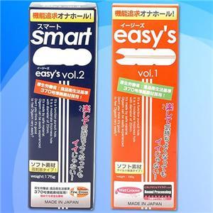 イージーズ vol.1(easy's vol.1)/スマート(smart) 【2本セット】 - 拡大画像