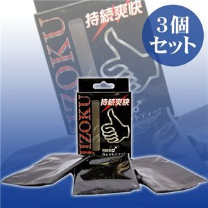 JIZOKUウェットティッシュ 男性用 【3個セット】
