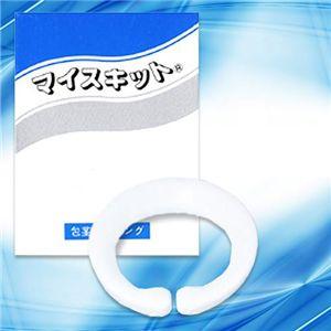 マイスキット - 拡大画像