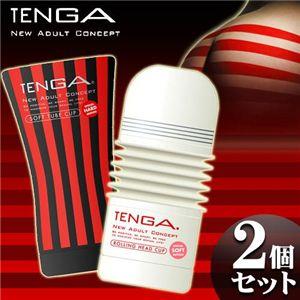 TENGA ソフト・チューブカップ スペシャルハードエディション&ローリングヘッド・カップスペシャルソフトエディションセット(各1点)計2点セット