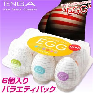 TENGA EGG バラエティパック(6個入り)