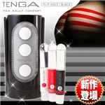 TENGA(テンガ) フリップホール BLACK