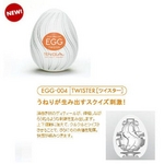 TENGA EGG TWISTER[�ĥ�������]