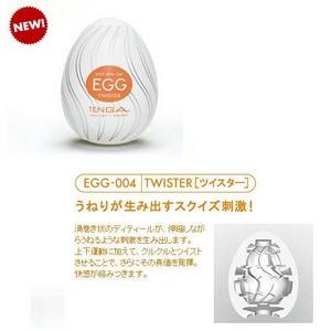TENGA EGG TWISTER[ツイスター] 6個セット