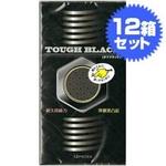 コンドーム タフブラック|12箱セット