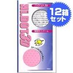 コンドーム ハイドット3D|12箱セット