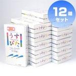 コンドーム うすぴた1500|12箱セット