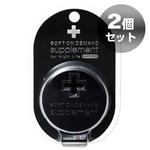 ソフト・オン・デマンドサプリメント HARD【2個セット】