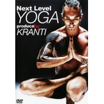 DVD Next Level YOGA produce by KRANTI