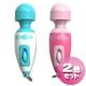 denMAN(デンマン) Blue Head ハワイ&Pink Body ハワイ【2色セット】 - 縮小画像1