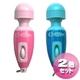 denMAN(デンマン) Pink Body ハワイ&Blue Body ハワイ【2色セット】 - 縮小画像1