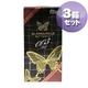 グラマラスバタフライ ホット003 1000 【3個セット】¥3,150 (税込)